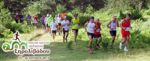 8th Xerolivado Trail Run